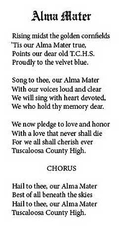 Alma Mater Song Lyrics